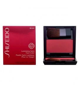 Fard Luminizing Shiseido