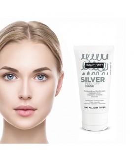 Masque Facial Peel-Off Silver 50 ml